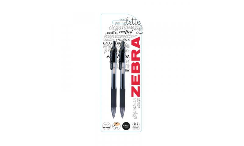 Zebra Sarasa Rapid Dry Gel Ink Retractable, Single on Card. Black