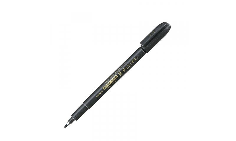 Zebra Brush Tip Fine Drawing Pens, Fade Proof Pigment Ink, Non Toxic Black, Carded, Medium