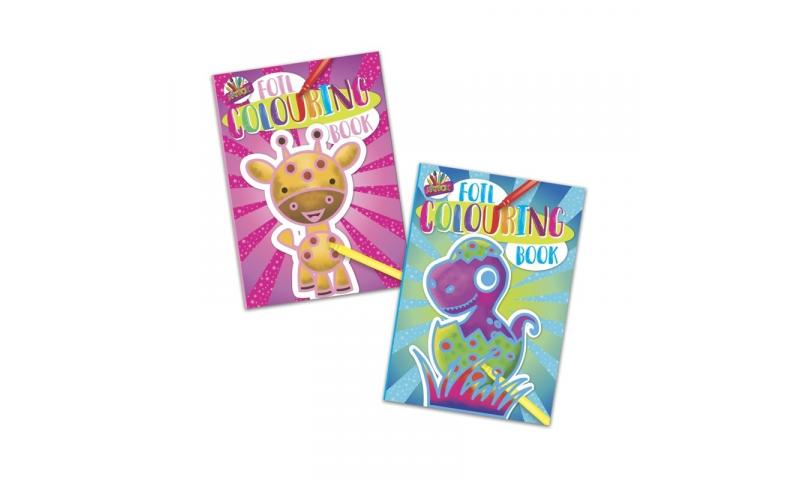 Foil Colouring Book for Kids, A4, 2 Asstd