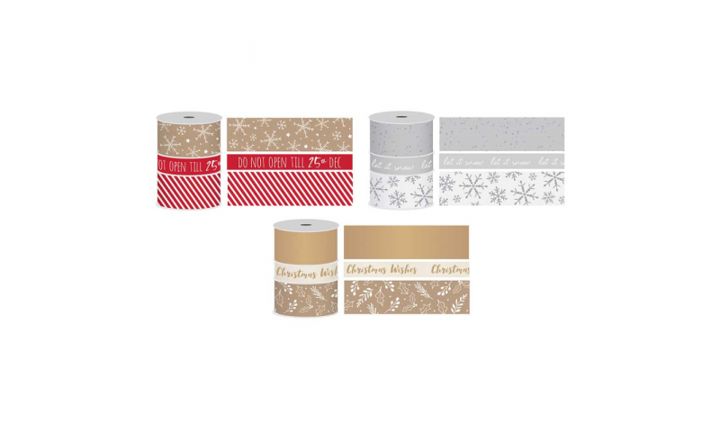 Xmas Luxury Spool of Ribbon, Triple Pack, 3 Asstd, 3 Colours