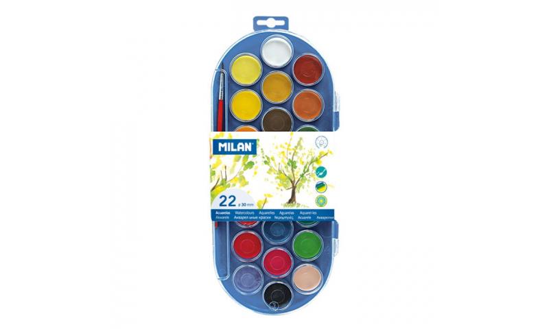 Milan Watercolour Paints, 22 x 30mm Colours, plus Brush