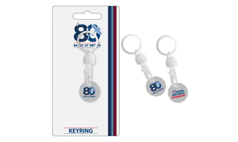 Battle of Britain Trolley Coin Keyring