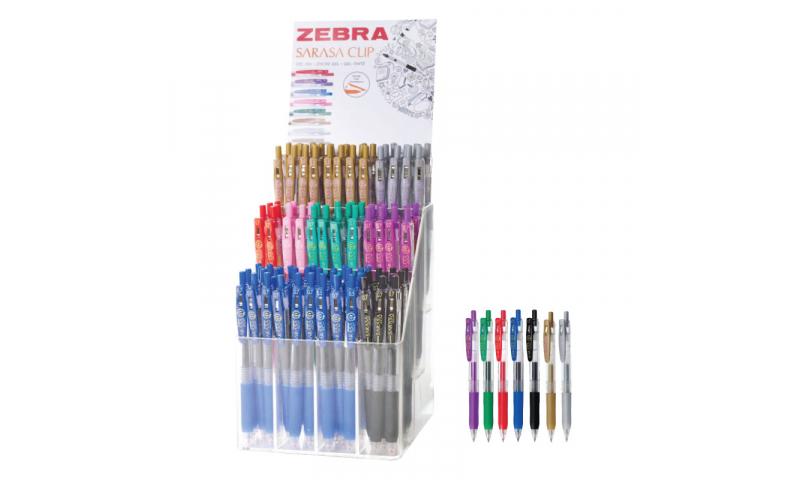 Zebra Sarasa Clip Gel ink Ballpen, Asstd Display 8 colours