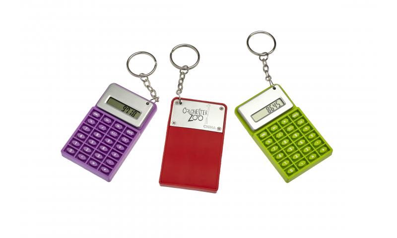 Jive Calculator Keyring