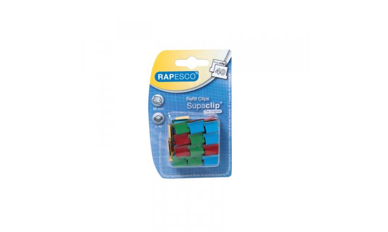 Rapesco Supaclip 40 pack 50 Multicoloured clips