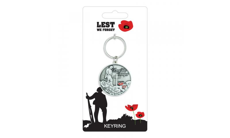 Remembrance Keyring - Flanders Field Design